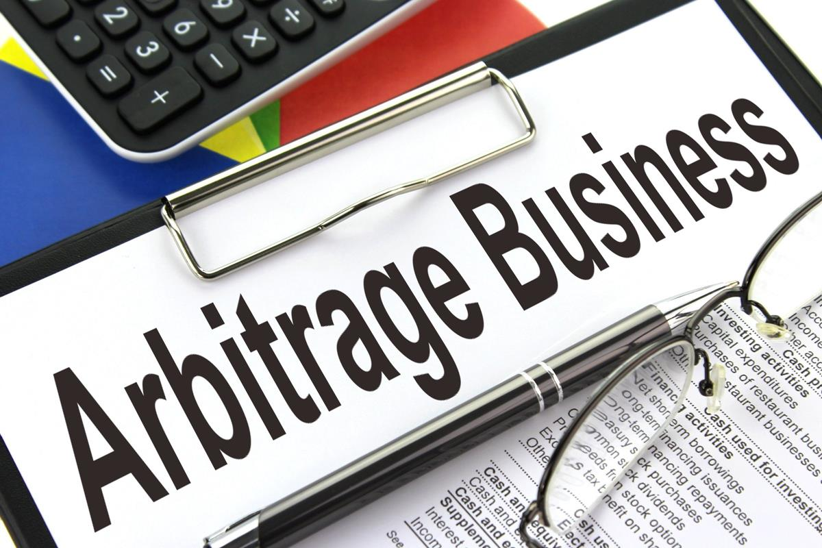 Arbitrage Business