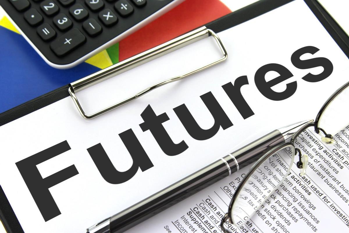 Futures VS Forward
